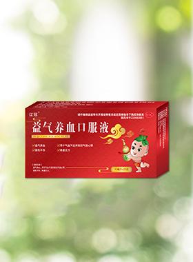 遼寧天廣仁合藥業有限公司